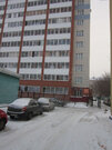 Продажа квартиры, Новосибирск, Ул. Петропавловская - Фото 2