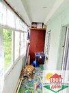 Продам 2-к кв. улучшенной планировки в г. Белоусово - Фото 3