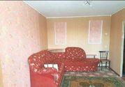 Аренда квартир в Забайкальском крае