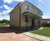 Дом в районе Ситне-Щелканово (ном. объекта: 2721) - Фото 1