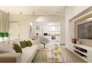 Продажа квартиры, Купить квартиру Юрмала, Латвия по недорогой цене, ID объекта - 313154337 - Фото 4