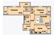 Трехкомнатная, город Саратов, Продажа квартир в Саратове, ID объекта - 323104570 - Фото 2