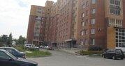 Продажа квартиры, Новосибирск, м. Студенческая, Ул. Горская