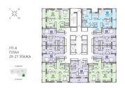 Продажа однокомнатная квартира 39.65м2 в ЖК Каменный ручей гп-4, Купить квартиру в Екатеринбурге по недорогой цене, ID объекта - 315127714 - Фото 2