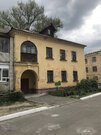 Продажа квартиры, Брянск, Ул. Афанасьева - Фото 2