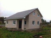 Готовый дом 125 кв. м на участке 15.5 соток с коммуникациями - Фото 1
