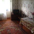 3 комнатная квартира 2 Пролетарка - Фото 2