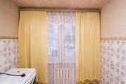 Продам 3-комн. кв. 65.6 кв.м. Тюмень, Свердлова, Купить квартиру в Тюмени по недорогой цене, ID объекта - 317852348 - Фото 12