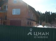 Купить дом в Кетовском районе