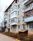 Продам 2-к квартиру, Ногинск город, Советской Конституции Улица 38 - Фото 1