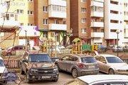Продажа квартиры, Иркутск, Ул. Верхняя Набережная