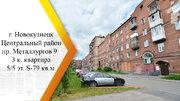 Продам 3-к квартиру, Новокузнецк город, проспект Металлургов 9 - Фото 1