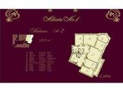Продажа квартиры, Купить квартиру Рига, Латвия по недорогой цене, ID объекта - 313154443 - Фото 5