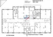 Продажа офиса 453,4 м2 с федеральным арендатором, Продажа офисов в Уфе, ID объекта - 600978078 - Фото 7