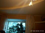 Продаётся хорошая 2-х комнатная квартира на Ферме - Фото 5