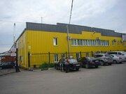 Продажа складов в Балашихе