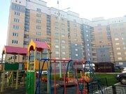 Продажа квартиры, Тверь, Рябеевское ш. - Фото 1