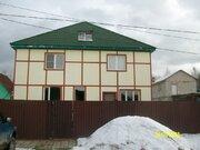 Эксклюзив! Продается новый жилой дом в городе Жукове на 13 сотках, ПМЖ - Фото 1