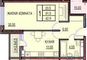 1-к квартира , рядом с парком!, Купить квартиру в Краснодаре по недорогой цене, ID объекта - 317322923 - Фото 4