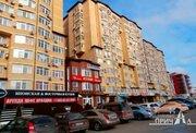 Продажа квартиры, Анапа, Анапский район, Анапское ш.