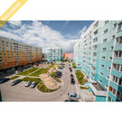 Продается уютная 3х ком. кв-ра на Архитекторов 13 в перспективном р-не - Фото 2