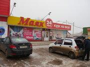 Продажа магазина, св. назначение, 77.3 м2, Харабали, центр - Фото 1