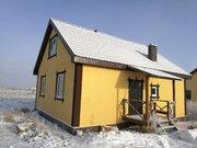 Продам новый 5-комнатный дом с отделкой