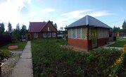 Большой уютный дом с мини-фермой в д. Степаньково - Фото 5