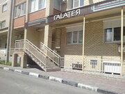 Продается помещение ул Клинская 32а, Продажа помещений свободного назначения в Волгограде, ID объекта - 900287740 - Фото 1