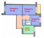 3-х комнатная квартира 60 м2 в хорошем состоянии в центре Харьковской .