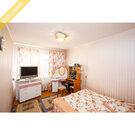 Предлагается 2-х квартира в хорошем состоянии по С. Ковалевской д. 9, Купить квартиру в Петрозаводске по недорогой цене, ID объекта - 321761402 - Фото 6