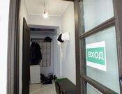 Продажа квартиры, Иркутск, 2 железнодорожная, Купить квартиру в Иркутске по недорогой цене, ID объекта - 326644474 - Фото 7