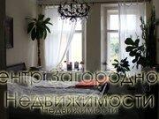 Трехкомнатная Квартира Москва, улица Ордынка Большая, д.7, ЦАО - .