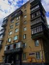Купить квартиру метро Бауманская
