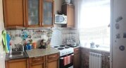 Продажа квартиры, Кемерово, Ул. Гагарина
