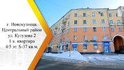 Продам 1-к квартиру, Новокузнецк г, улица Кутузова 2 - Фото 2