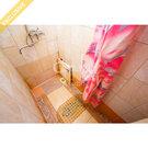 590 000 Руб., Продается комната по ул. Краснофлотская, д. 7, Купить комнату в квартире Петрозаводска недорого, ID объекта - 700739167 - Фото 3