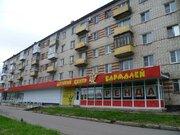 Продажа квартиры, Великий Новгород, Большая Санкт Петербургская ул