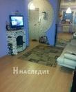 Продается 2-к квартира Симферопольская