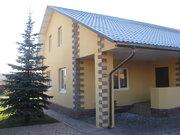 Снять дом Новомосковский АО