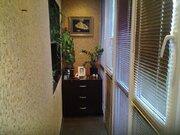 Продам 1 к.кв. ул. Космонавтов д.16,, Купить квартиру в Великом Новгороде по недорогой цене, ID объекта - 321626580 - Фото 2