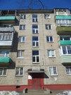 Квартиры, Кривова, д.45