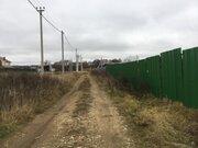 12 соток д.Волосово Чеховский район - Фото 1