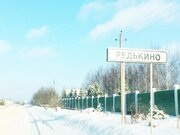 Продажа участка, Редькино, Дмитровский район - Фото 1