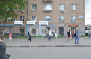 Торговые помещения : Москва, Ломоносовский Проспект, 23 - 890 000р.