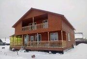 Продам дом 177 кв.м, участок 16 сотки - Фото 1