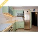 Продажа 3-к квартиры на 1/5 этаже на ул. Чистая, д. 2, Купить квартиру в Петрозаводске по недорогой цене, ID объекта - 326732341 - Фото 2