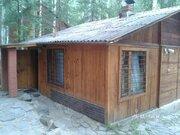 Дом в Челябинская область, Аргаяшский район, пос. Увильды (50.0 м) - Фото 2