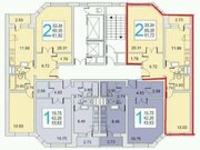 Продажа двухкомнатной квартиры на Хрустальной улице, 44к5 в Калуге, Купить квартиру в Калуге по недорогой цене, ID объекта - 319812605 - Фото 1