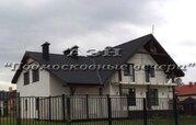 Каширское ш. 17 км от МКАД, Григорчиково, Коттедж 348 кв. м
